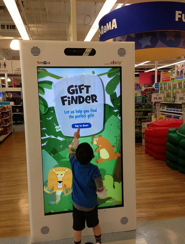 Jamesinternet Toys R Us Digital Wall - Map to toys r us